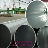 6061大口径铝管销售