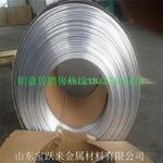 1060铝盘管生产厂家