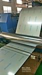 鋁單板與鋁板是一樣的嗎