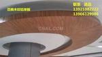 江陰鋁單板吊頂,江陰鋁單板廠家