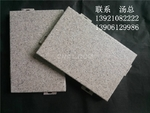 商丘/许昌/一体化金属装饰保温板