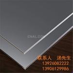 銅仁鋁塑板廠家價格廠家直銷
