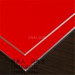 鋁單板蜂窩板/倣木紋鋁單板