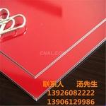 连云港/嘉兴/氟碳铝单板厂家价格