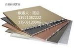上海铝塑板价格,上海铝塑板吊顶
