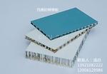 揚州鋁塑板生產廠家