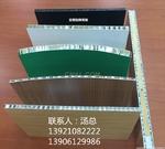 (张家港/昆山/常熟)铝单板铝板