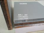 铝蜂窝板多少钱、铝蜂窝板百美