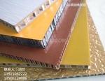 仙桃铝塑板价格,仙桃铝塑板吊顶