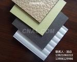 铝蜂窝设备,建筑外墙铝蜂窝复合板