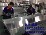 氟碳噴涂鋁單板廠  聚酯鋁單板  百美