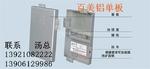 從化鋁單板幕�棳c造圖集