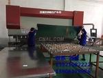 (连云港/宜兴/江阴)铝单板安装