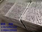 铝单板f喷涂厂家 铝单板吊顶 百美牌