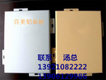 冷水江/增城/铝塑板生产厂家价格