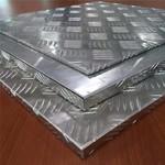 铝单板规格长宽尺寸标准