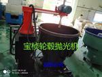 供应铝合金轮毂抛光机