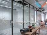 深圳雙層玻璃百葉窗高隔墻廠家電話