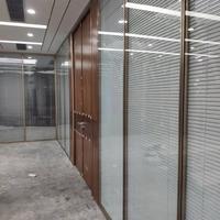 深圳福田雙層玻璃百葉隔斷
