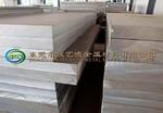 美国2017铝板-出厂硬度