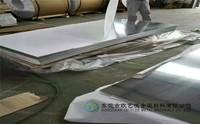 2A12铝板厂家_(特大超厚铝板)