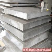 供应现货铝合金6063 铝板 量大价优