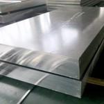 現貨熱賣5A06鋁合金板 5A06鋁棒