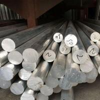 现货供应3105铝合金圆棒 防滑铝板
