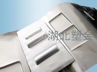 鋰離子電池鋁塑膜