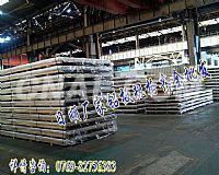 進口氧極氧化鋁合金6061高強度鋁合金6063鋁合金材質證明 鋁合金密度