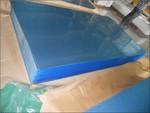 本公司供應雙面覆膜1050鋁板