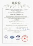 CERTIFICATE OF ENVIRONMENT MANAGEMENT SYSTEM CERTIFICA TION