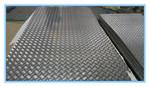 供应6061T6 小五筋花纹铝板