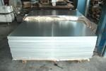 5754鋁板