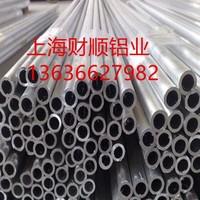 上海6061铝管 铝方管