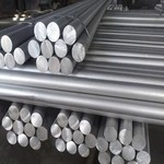 上海铝板 铝棒 铝排 铝管