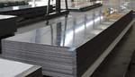 供應上海6061鋁板