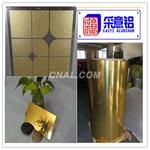 供應金色鏡面鋁 反射鋁卷鏡面反光鋁板