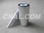 包装铝箔,铝箔包装袋,8011铝箔