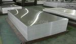 供应镜面铝板 铝反光杯进口镜面铝