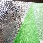 德国 安铝Miro太阳能槽式光热发电