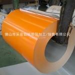 供应涂层铝板 集成吊顶铝板 花铝板