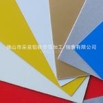 鋁廠家 5052彩色壓型鋁板