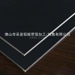 銷售聚酯鋁板 石紋鋁板氟碳噴涂