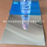 厂家供应抛光镜面铝板国产库存丰富