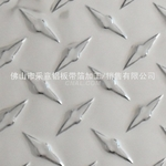 进口镜面压花铝板  拉伸豆纹铝卷0.2