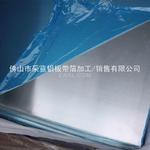 佛山厂家现货批发供3004合金铝板