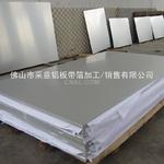 廠家現貨生產五金加工合金鋁板