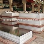 廠家低價1060純鋁板 定制批發