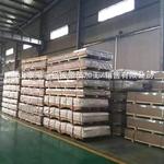 供應超厚3.0 4.0 5.0 6.0 5052鋁板